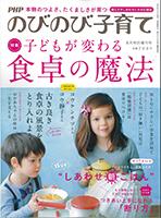 UsedMix(UMOR)14年6月特別増刊号