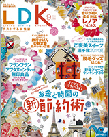 LDK(UMOR)14年9月号
