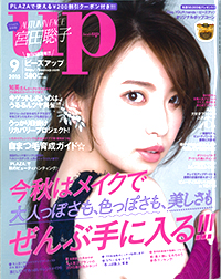 bea's up(EMAKED)15年9月号