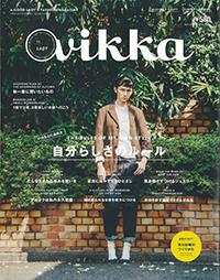 vikka(いつかの石けん)15年10月増刊号