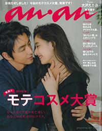 anan(ganbare watashi)No.1971