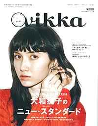 vikka(ganbare watashi)16年2月号