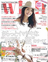 with(マジメなシリーズ化粧水)16年4月号