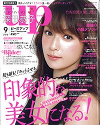 bea's up(マジメなシリーズ化粧水)16年9月号
