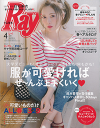 Ray(gatto lash)4月号