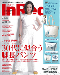 InRed(gatto lash)17年7月号