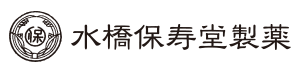 水橋保寿堂製薬株式会社