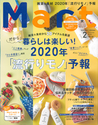 Mart(エマーキット)